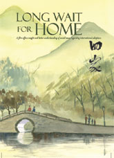 Lwfh_cover